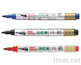 细字胶管油性环保速干笔