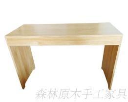 原木ㄇ字型書桌