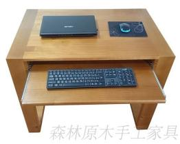 原木书桌附键盘架
