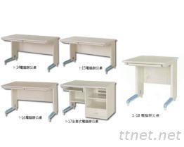 电脑办公桌系列 (政府机关正字标记共同契约产品)