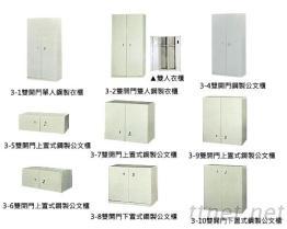 雙開門衣櫃, 公文櫃 (政府機關正字標記共同契約產品)