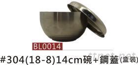 #304隔熱碗+鋼蓋