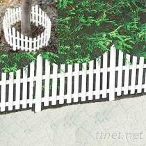 波浪形籬笆