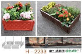 53cm DIY菜園