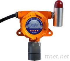 無眼界——固定式有機揮發氣體檢測報警儀(可定制各種氣體檢測報警儀)