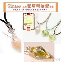 Gina 推薦琉璃精油鍊專家 心靈寶石