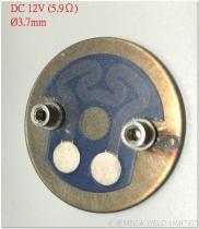 DC 12V厚膜发热片 (60~80W ≒5.9Ω )