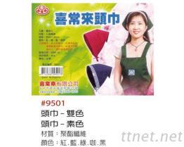 #9501 頭巾