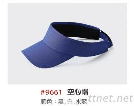 #9661 空心帽