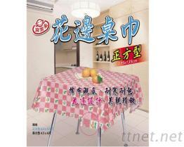#5001 正方型花邊桌巾(止滑)