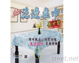 #5002 長方型花邊桌巾(止滑)