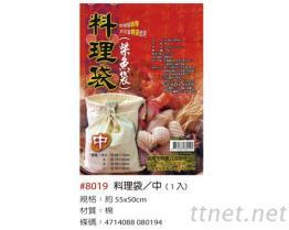 #8027(特大)#8010(大)#8019(中)#8020(小)#8028(特小) 料理袋柴魚袋