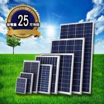 300W 高效單晶太陽能光電板