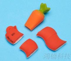 USB隨身碟外殼