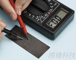 導電橡膠零件