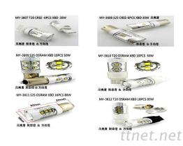 LED煞車燈, 方向燈