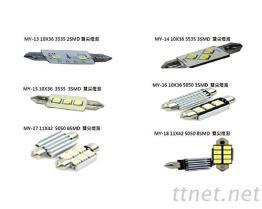 LED雙尖燈泡