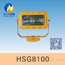 HSG8100/BFC8100外场防爆强光泛光灯