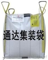 防靜電集裝袋噸袋, 導電集裝袋噸袋