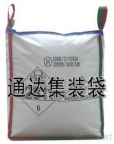 廠家直供UN危險品集裝袋/UN危包噸袋-出具包裝性能檢測單