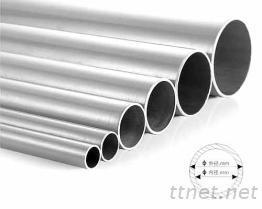 灰色阳极氧化铝合金管