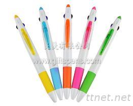 PDA +三色笔