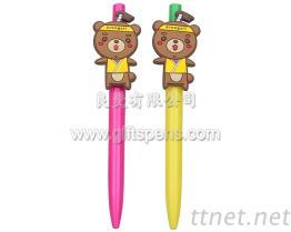小熊Q夾筆