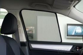 車用遮陽簾