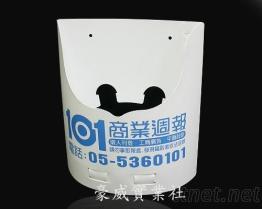 塑膠展示架, 塑膠桶, PP展示盒
