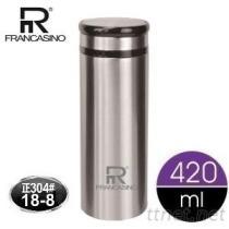 【弗南希诺】高真空#304不锈钢商务保温杯(420ml)FR-1371