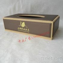 廠家批發皮革合紙巾盒, 皮質服務指南餐廳卷紙盒收納盒皮具抽紙