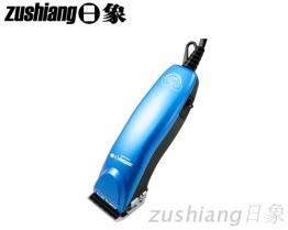 日象藍寶插電式寵物剪毛器