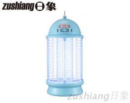 日象捕蚊燈 6W