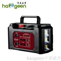 中华移动电源探照灯 充电式