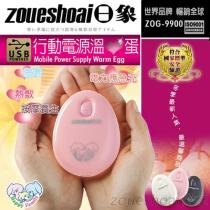 日象行動電源溫心蛋[充電式]-粉紅-黑-白