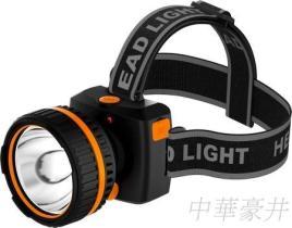【中華豪井】瀏亮聚光頭燈(充電式)300lm