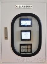 CBL-MA1-1111電能管理系統 進階網路版