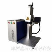 桌面式20瓦光纖雷射打標機