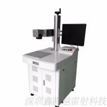 櫃式20瓦光纖雷射打標機