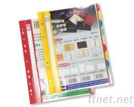 11孔彩色分類袋