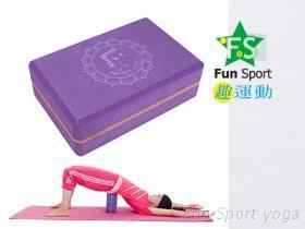 《Fun Sport yoga》樂亦沛瑜珈磚(環保材質)醉金紫(50-55度)