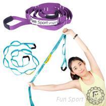 Fun Sport美樂環瑜珈伸展繩-(stretch strap)拉筋帶/伸展環