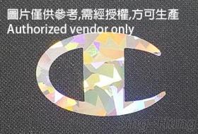 鑽石箔熱轉商標