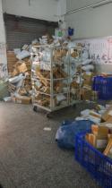 淘宝网购商品集货到台湾集运仓转运回台湾