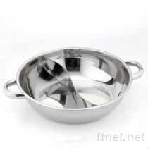 不鏽鋼鴛鴦鍋