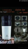 USB電動研磨咖啡隨行杯