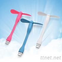 竹蜻蜓USB風扇