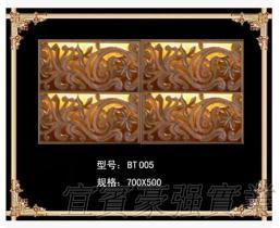 藝術砂岩 板材電視背景牆牆磚