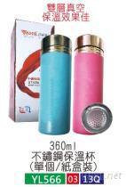 不銹鋼杯/360Ml不鏽鋼保溫廣告杯