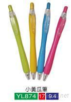 原子筆, 小黃瓜筆